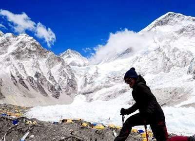 EVEREST BASE